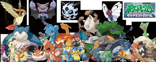 Le Film Pokemons - http://afflux.tv
